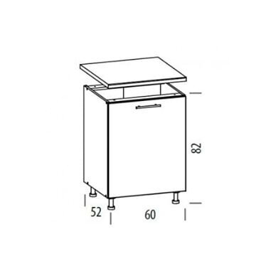 Virtuvės baldų kompektas 230cm 4