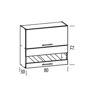 Virtuvės baldų kompektas 230cm 5
