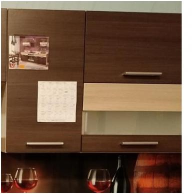 Virtuvės komlektas Rijeka  240cm 5